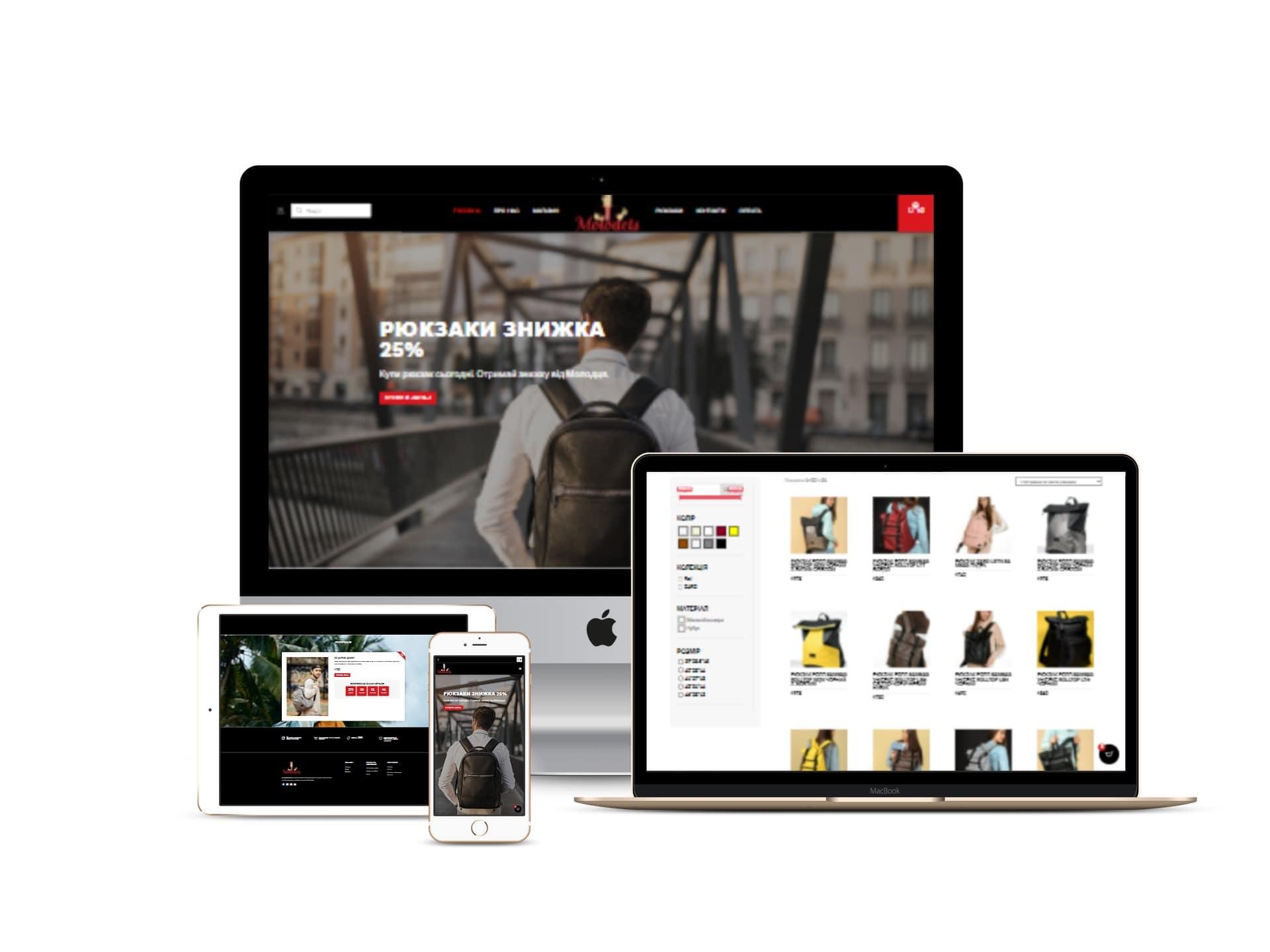 responsive web design ecomerce store